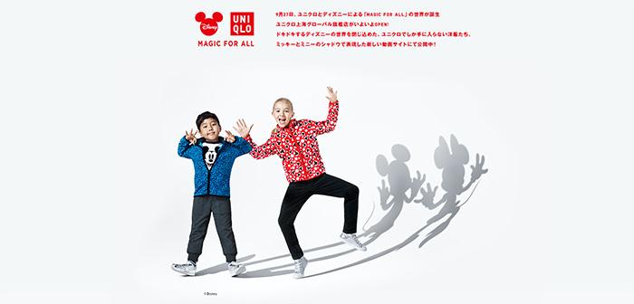 ユニクロ、ディズニの世界を上海の店舗で再現