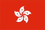 香港マカオ研究会会長、脱中国化を批判