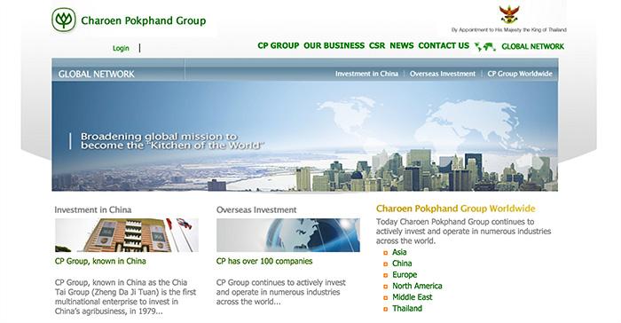 タイCPグループ一族が4位、アジアの富豪ランキング
