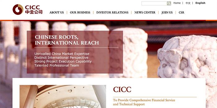 中国国際金融有限公司、IPOに向け公募開始、上場の成否は?