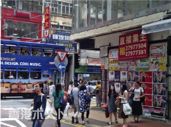 店舗賃貸料50%下落も、低迷続く香港の小売業