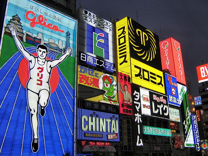 台湾観光客、訪日回数は一人当たり平均約7回、大阪が一番人気