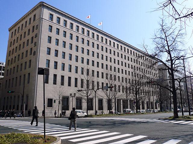 日本生命保険、GS系インド投資信託を約45億円で買収