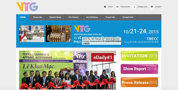 ベトナム・ホーチミンの国際繊維製品展示会に125社が参加