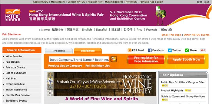 香港Wine&Spirits Fairにジャパンパビリオン設置、11月5~7日