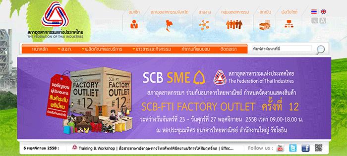 タイ、非BOI企業も税控除へ、更なる投資推進策を検討