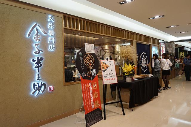 台湾デパートの大型セール「周年慶」、日本のグルメが大きな集客力に