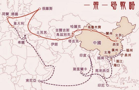 中国、第13次5カ年計画の草案が採択、「一帯一路」戦略は?