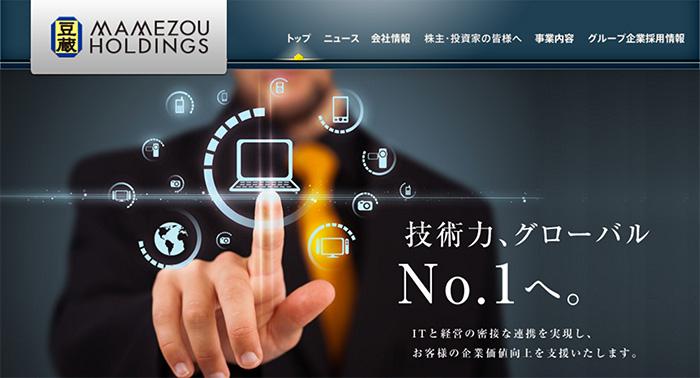 豆蔵HD、インドネシアで 3D CADソフトウエアの教育サービスを開始