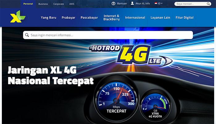 インドネシア通信大手・XLアクシアタ、中小企業向け携帯アプリ投入