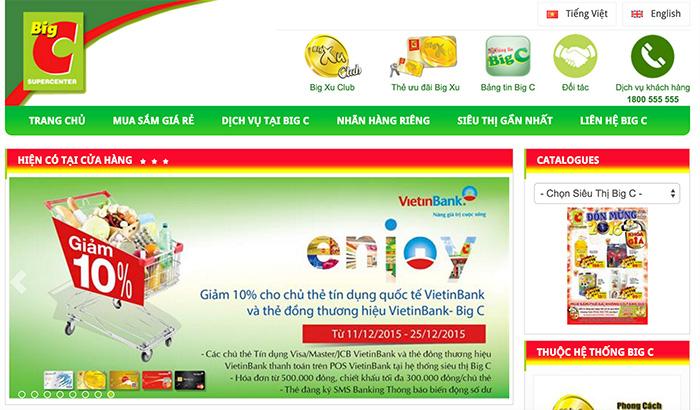 ベトナム、スーパーマーケットチェーンBig Cが売却か