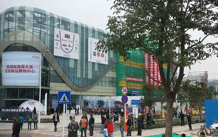 深センで、初の香港商品ショッピングモールが試業、並行輸入対策