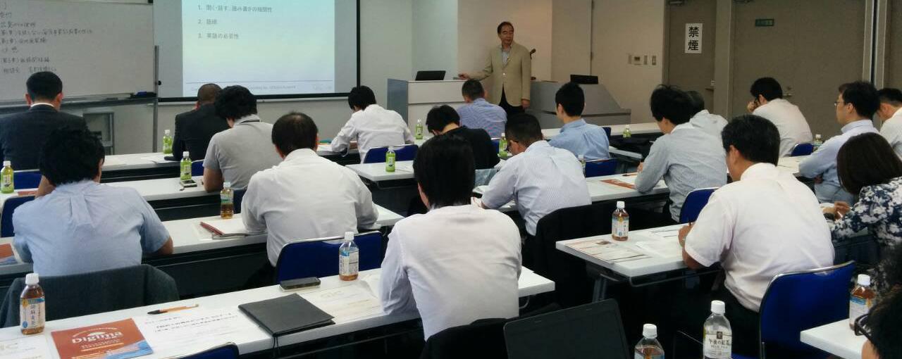 海外ビジネス注目市場、中国・ASEAN・イスラムの2016年を展望