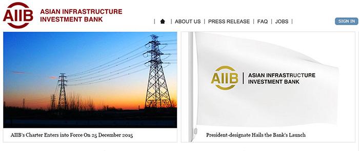 フィリピンがアジア・インフラ投資銀行(AIIB)協定に署名
