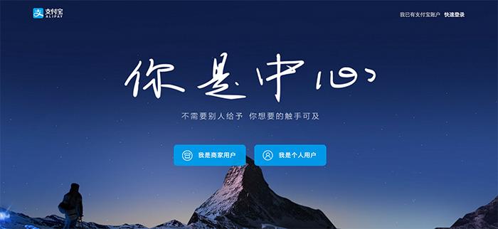 高級商業施設GINZA SIXで「支付宝(Alipay)」を全店導入 増加する中国人観光客に対応