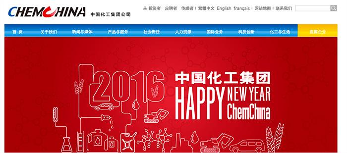 中国の国有化学大手、ドイツの成形機械大手を買収
