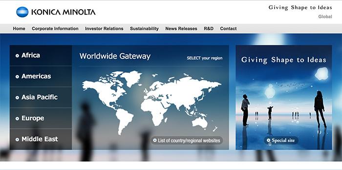 コニカミノルタがフランス企業2社を買収、業界トップを狙う