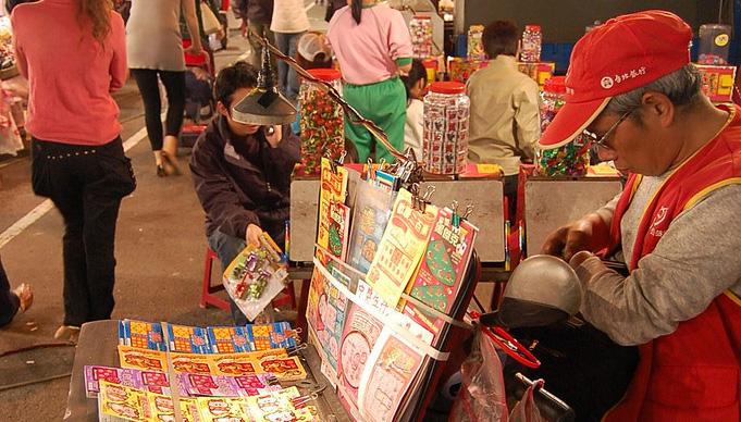 台湾彩券、春節向けに26種類のスクラッチ宝くじ販売