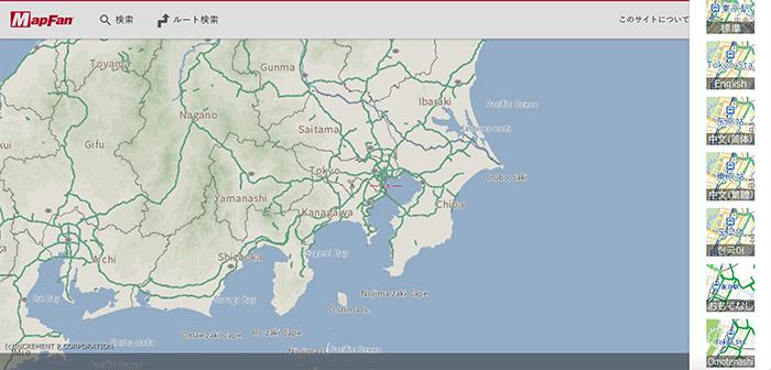 MapFan、インバウンド向け多言語日本地図サイトを無料公開