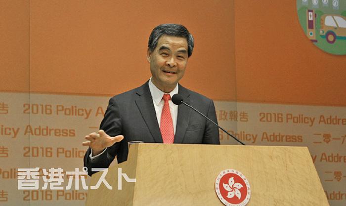 香港で2016年度の施政報告、「一帯一路」に重点