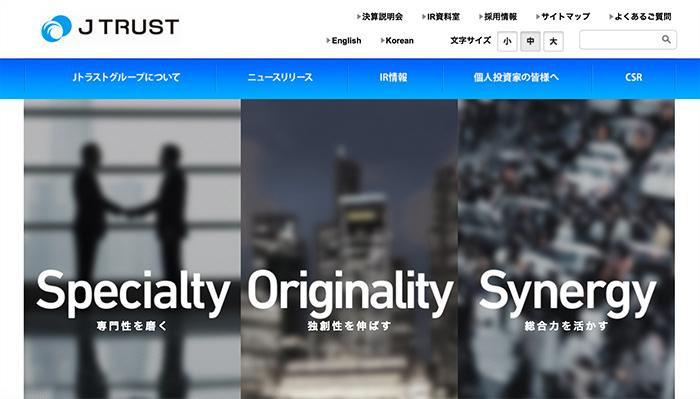 Jトラスト、インドネシアに共同出資で金融事業の新会社設立