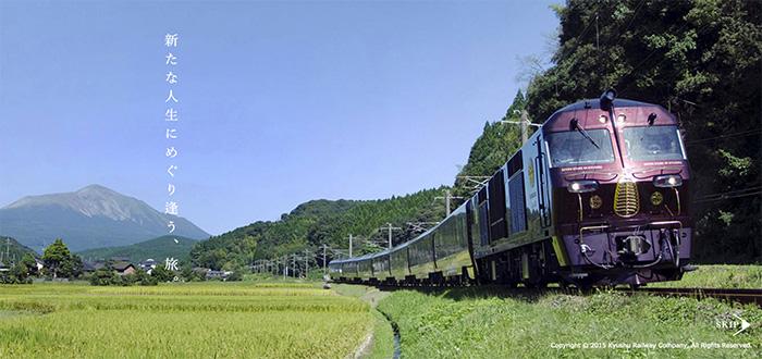 香港で日本行き花見ツアー好調、ななつ星乗車の豪華九州ツアーが人気