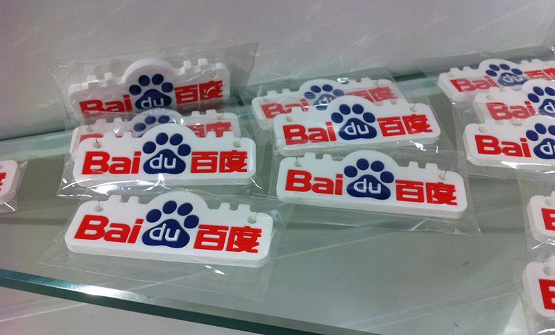 中国最大の検索エンジン・百度(Baidu)がインド進出を狙う