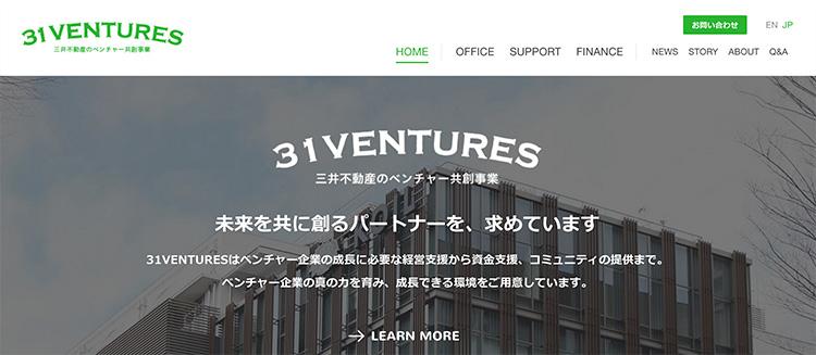 三井不動産が海外企業も対象のスタートアップファンド立ち上げ