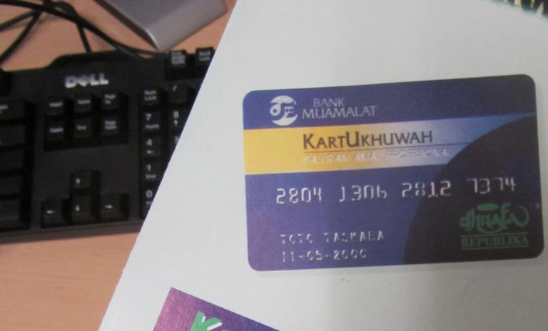 大日本印刷、インドネシアでICキャッシュカード発行サービスを開始