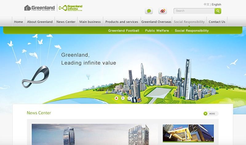 シンガポールのグリーンランドホテルが不動産投資信託へ