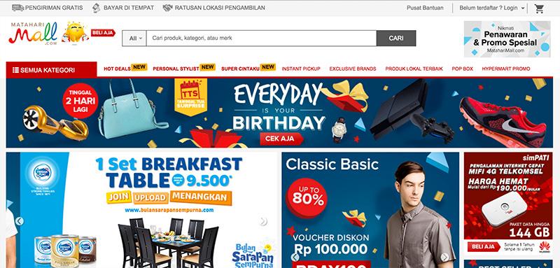 オンラインショッピングのマタハリ、インドネシアでの販売が好調