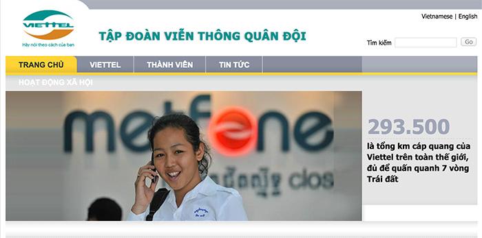 ベトナムの通信系事業に海外投資家も注目、次期巨大マーケットへ