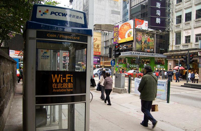 香港で無料Wi-Fiのホットスポット拡大へ