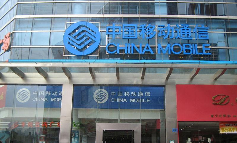 中国に第4の通信業者が誕生か、長年のビッグ3独占状態から脱却