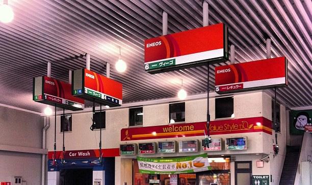 日本石油大手・JXエネルギー社がベトナムの石油会社に投資
