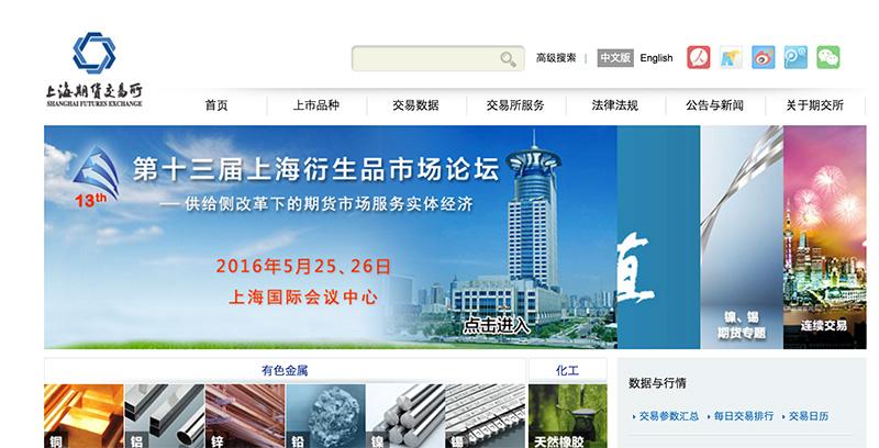 中国人投資家の新たなトレンド、商品先物取引に傾倒