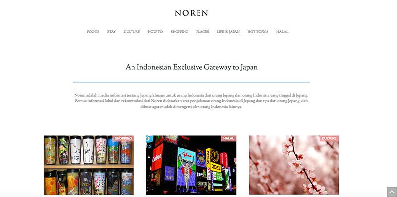 訪日インドネシア人専用の日本情報サイト「NOREN」開設