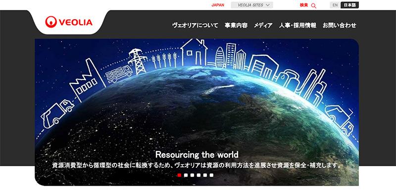 フランスVeolia社、核廃棄物処理ビジネスの日本展開を発表