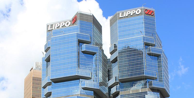 インドネシア・リッポー、4月にオンラインの卸売りサービスを開始