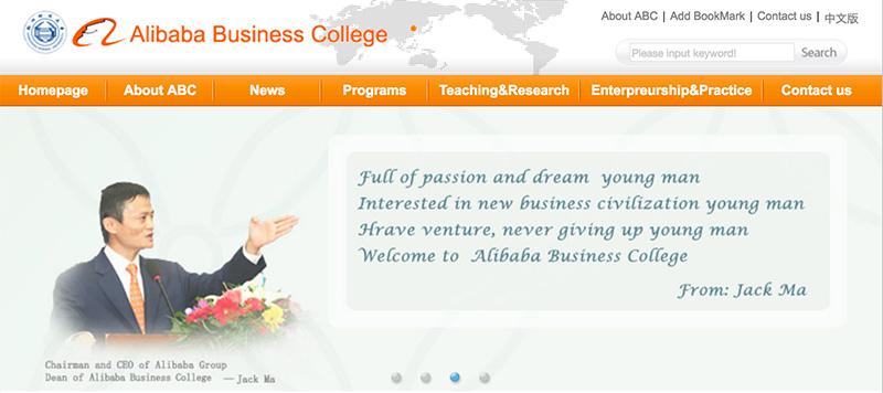 Alibaba Business Schoolが初の海外展開、シンガポールで開講