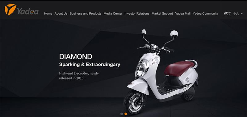 中国・電動バイクの雅迪(Yadea)、IPOに向け公募開始