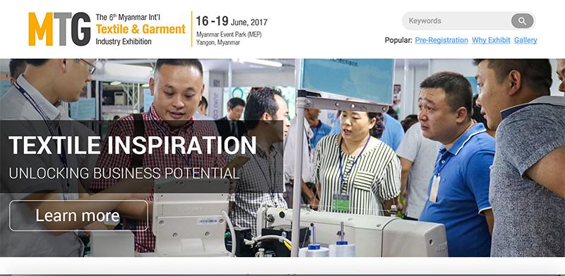 ミャンマー国際繊維産業展示会2016が開催、国内外から1万名弱が来場