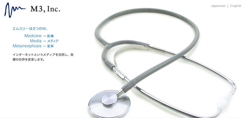 エムスリー株式会社が、ヘルスケア・アット・ホーム・インドと合弁