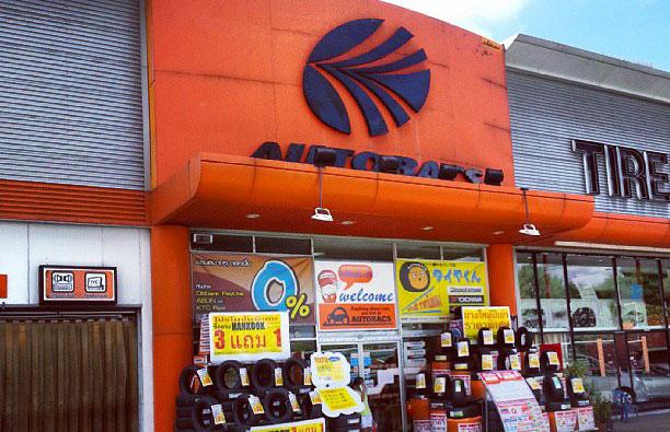 オートバックス、タイで9店舗目を開店、5年以内の270店舗出店を目指す