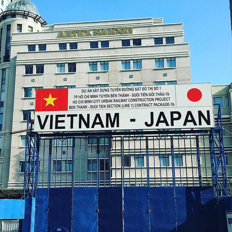 イオンでベトナムフェアを開催 日越国交樹立45周年記念で