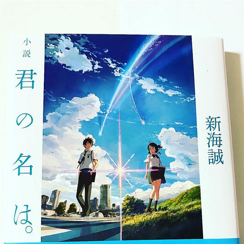 「君の名は。」世界的大ヒット作へ、タイ国内でも11月10日に公開