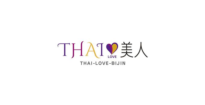 タイの魅力を発信するキュレーションサイト「THAI♡美人」スタート