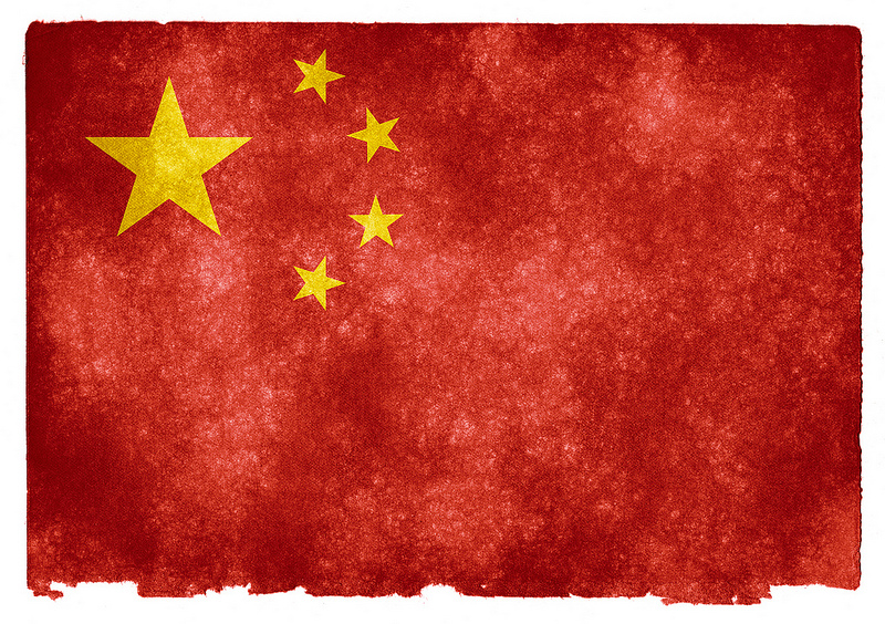 タイ不動産のサンシリ、中国進出を皮切りに海外展開で飛躍を図る