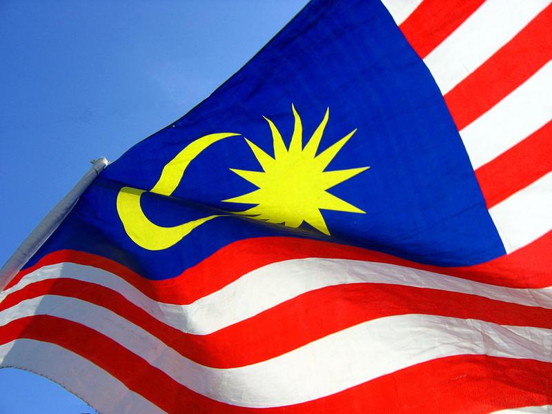 マレーシアの第15代国王が即位