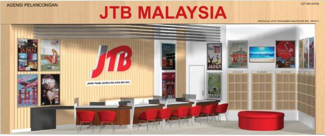 JTB、マレーシア・ジョホール・バル支店オープン